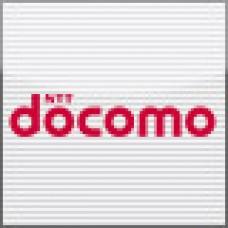 Docomo Japan - Iphone 4 / 4S / 5 / 5S / 6 / 6S / 7 / 8