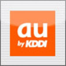 KDDI ( AU ) Japan - Iphone X / XR / XS / XS MAX
